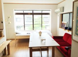 A picture of the hotel: Toolate Guesthouse Toyama