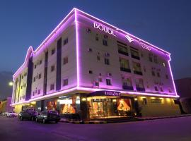 A picture of the hotel: Boudl Al-Khobar