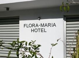 Flora Maria Boutique Hotel Ayia Napa Republic of Cyprus