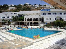 Armadoros Hotel / Ios Backpackers Ios Chora Greece