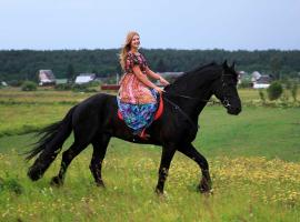 Inn First Horse Pechki Rusia
