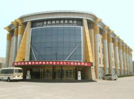 Hotel photo: Beijing Airport GR International Business Hotel