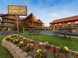 Hotel Photo: Timbers Lodge
