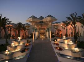 Hotel Photo: Hasdrubal Prestige Djerba