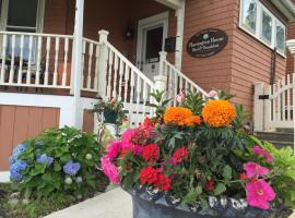 صور الفندق: Harrington House Bed & Breakfast