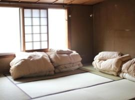 Hotel photo: Guest House Rakuen
