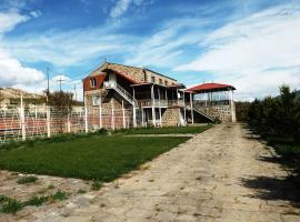 Hotel Photo: Guest House on Nelson Stepanyan