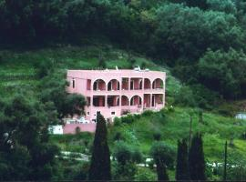 Aphrodite Apartments Agios Gordios Greece