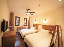 Hotel Photo: Nanjing Loquats Garden Hotel