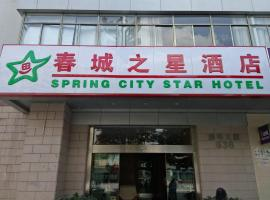 City Star Ji Feng Branch Kunming China