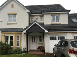 Hotel Photo: Doune Duck Ponds Guest House