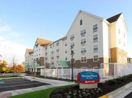 Hotel Photo: TownePlace Suites Arundel Mills BWI Airport