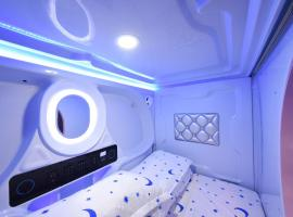 Hotel Photo: You Wo capsule Hostel