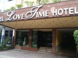 Love Time Hotel (Adult Only) Rio de Janeiro Brazil