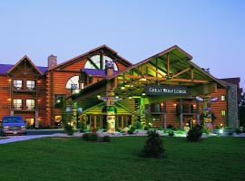 Hotel Photo: Great Wolf Lodge Wisconsin Dells