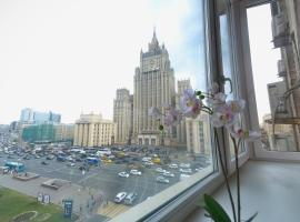 Hotel Photo: Moscow Center Apartments