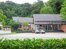 Hotel Photo: Tinidee Golf Resort at Phuket