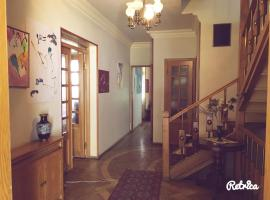 Hotel Photo: Aram Guest House