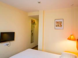 Hotel Photo: Home Inn Plus Yan'an Yongsheng Road