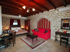 Myral Guesthouse Nafplio Greece