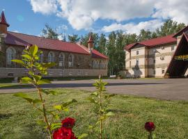 Country Club Aivengo Hotel Jungle Podolsk Russland