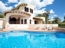 Hotel Photo: Holiday Home Luz y Paz