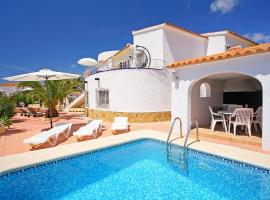 Holiday Home Cuxarret Calpe Испания