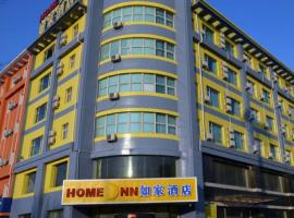 Hotel Photo: Home Inn Shenyang West Coach Station