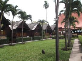 Your Place Resort Chaweng Thaïlande
