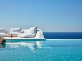 Hotel Photo: Kirini - My Mykonos Retreat