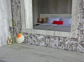 Hotel Photo: Bistra Guest Rooms