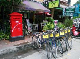 PM Guesthouse Chiang Mai Thailand