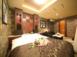 Hotel Photo: HOTEL Fairy Wink (Adult Only)