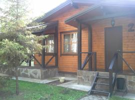 Hotel Photo: Guest House Sporting Klub Kazan