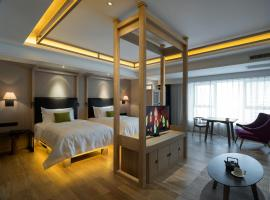 Hotel Photo: Harbin 22℃ Boutique Hotel