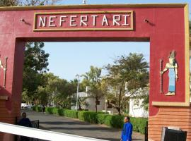 Hotel photo: Nefertari Hotel Abu Simble