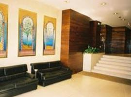 Hotel Photo: Residencial dos Carvalhais