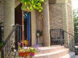 Hotel Photo: On Drumul Taberei Guest House