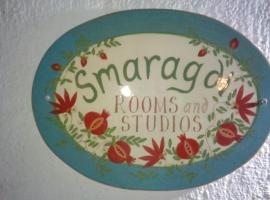 Smaragdi Rooms and Studios Skopelos Town Greece