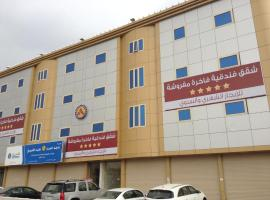 Hotel Photo: Dyar Al Hejrah