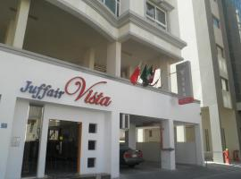 Juffair Vista Luxury Apartments Manama Bahrain