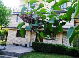 A picture of the hotel: Villa Comfort Sarajevo