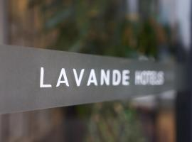 A picture of the hotel: Lavande Hotel Nanchang Honggutan