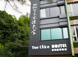 Hotel Photo: Yue Lake Backpackers