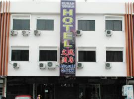Culture City Inn Skudai 马来西亚
