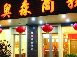 Aosen Business Hotel Guilin Guilin Kiina