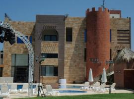 Hotel Photo: Byblos Palace Hotel