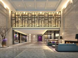 Hotel Photo: Mercure Shanghai Hongqiao Airport