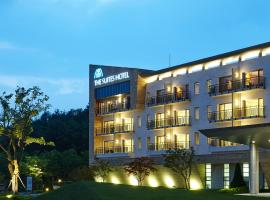 The Suites Hotel Namwon Namwon South Korea