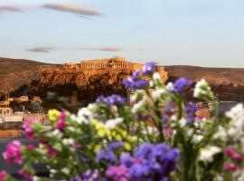 Apartment with Heated Pool & Acropolis view Athens Greece